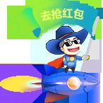 菏泽网站建设